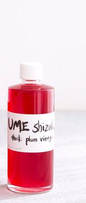Picture of Yume Boshi Ume Shizuku